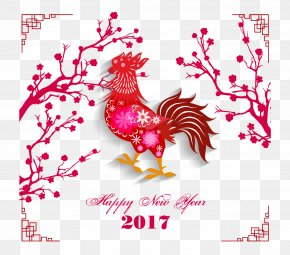 Year Of The Rooster,Chinese New Year,new Year,Joyous - Wedding Invitation Chinese New Year Greeting Card Rooster New Years Day PNG