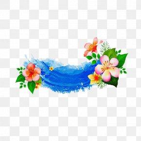 Floral Design Cut Flowers - Floral Design PNG