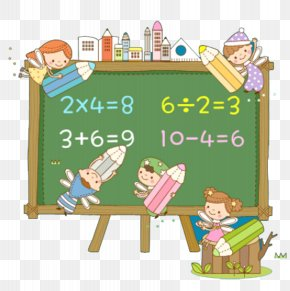 Green Chalkboard - Mathematics Cartoon Euclidean Vector Illustration PNG