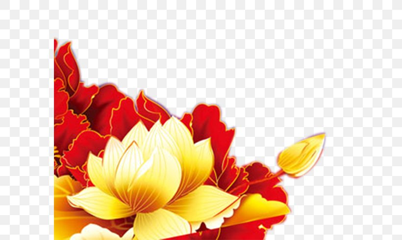 Moutan Peony National Day Of The Peoples Republic Of China, PNG, 600x491px, Moutan Peony, Cut Flowers, Designer, Floral Design, Floristry Download Free