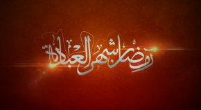 Islam - Kaaba Quran Halal Islam Ramadan PNG