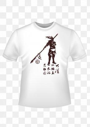 T-shirt - T-shirt Hoodie Clothing Top Jumper PNG