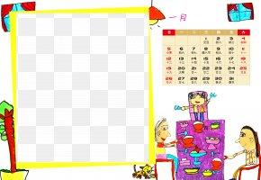Calendar Designer - Board Game Play Yellow Pattern PNG