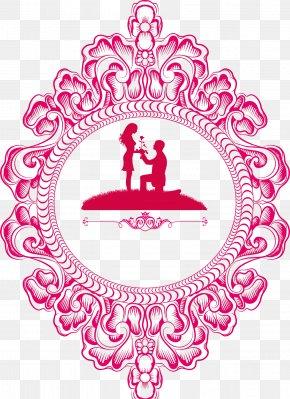 Marry Wedding Logo - Wedding Invitation Logo Marriage PNG