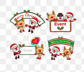 Christmas Banner - The Christmas Box Santa Claus Nativity Of Jesus New Year PNG