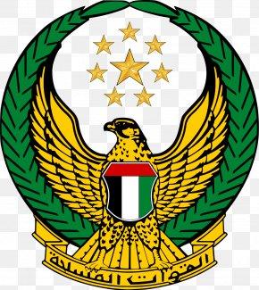 Uae - Abu Dhabi Dubai Armed Forces Of The UAE Military Logo PNG