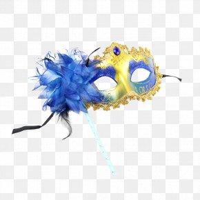 Mask - Mask Clip Art PNG