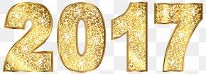 2017 Gold Transparent Clip Art Image - Gold Clip Art PNG