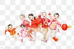 Happy New Year Family - China Chinese New Year New Years Day Taboo Convention PNG