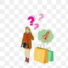Confused Woman - Drawing Clip Art PNG