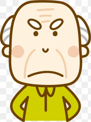 Anxiety Clip Art Royaltyfree Stock - Vector Graphics Old Age Clip Art Cartoon PNG