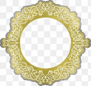 Light Effect Gold Frame - Light Picture Frame Pattern PNG