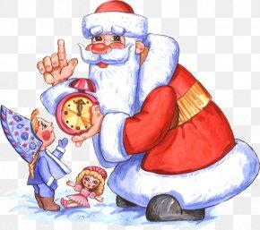 Santa Claus - Ded Moroz Snegurochka Veliky Ustyug Santa Claus Grandfather PNG