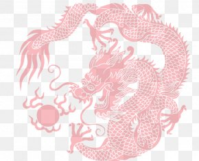 Paper-cut Dragon - History Of China Dragon Chinese Art PNG