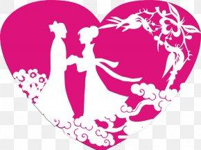Valentine's Day - Valentine's Day Tanabata Qixi Festival Romance Love PNG