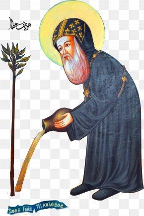 Coptic Orthodox Church Of Alexandria Saint Christianity Monasticism PNG