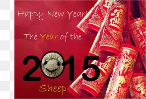 Chinese New Year - Public Holiday Chinese New Year New Year's Day Desktop Wallpaper PNG