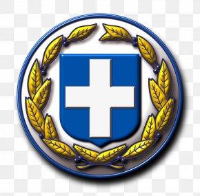 Greece - Coat Of Arms Of Greece National Emblem Greeks PNG