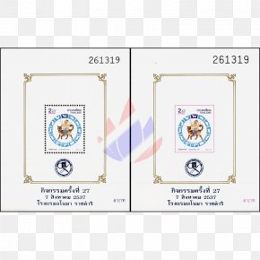 Songkan - Miniature Sheet Nouvel An Chinois First Day Of Issue Postage Stamps Chinese Zodiac PNG