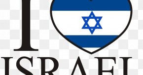 Ramadan Social Post - Flag Of Israel Israelis Love Israeli Jews PNG