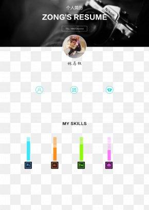 Black Pattern Resume Template - Curriculum Vitae Résumé Template Download PNG