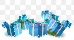 Christmas Gift Box Material - Christmas Card Gift Box PNG