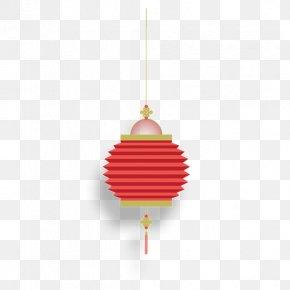 Big Red Lanterns Chinese New Year Round - Paper Lantern Paper Lantern Chinese New Year PNG