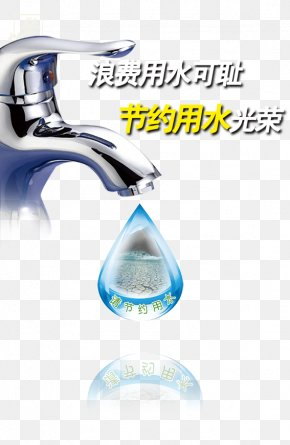 Saving Water Pictures PNG