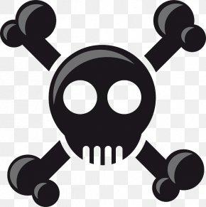 Skull - Clip Art Skull And Crossbones Human Skull Symbolism Image PNG
