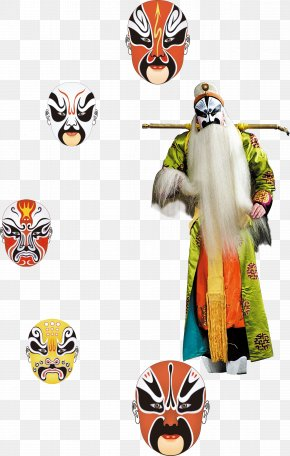Quintessence Of Chinese Culture, Peking Opera Character, Facial Make-up - Budaya Tionghoa Performance Peking Opera U8001u751f PNG