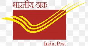 Accounting Posting Cliparts - India Post Payments Bank Exam PNG