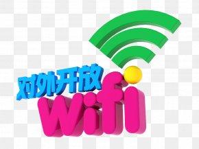 Opening Wifi - Wi-Fi Logo Icon Design PNG
