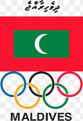 Maldives - Olympic Games 2008 Summer Olympics China Chinese Olympic Committee National Olympic Committee PNG