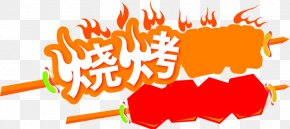 Barbecue Cartoon Font Download - Barbecue Typeface Download Shrimp And Prawn As Food PNG