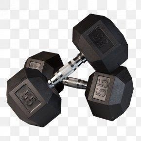 Dumbbells File - Dumbbell Weight Training Kettlebell Physical Fitness PNG