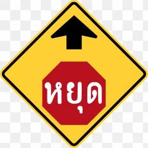 Stop Sign Image - Thailand Priority Signs Stop Sign Traffic Sign Warning Sign PNG