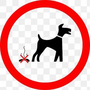 Suelo - Bandog English Setter Cairn Terrier Schipperke Clip Art PNG