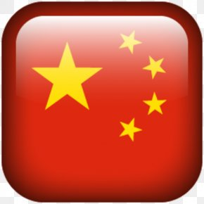 Artistic Product - Flag Of China National Flag PNG