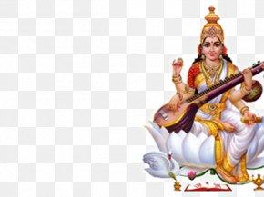 Hinduism Clip Art Hindu God - Clip Art Image Desktop Wallpaper God PNG