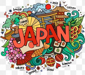 Japan Illustration - Japan 2011 Tu014dhoku Earthquake And Tsunami Drawing Lettering PNG