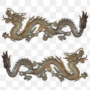 Ink Chinese Dragon - Chinese Dragon China Perfume Bottles PNG