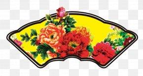 Fan Page - Cut Flowers Flowering Plant PNG