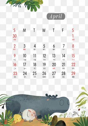 February Calendar - February Download Icon PNG
