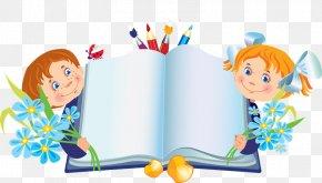Estudiante - First Day Of School Clip Art PNG
