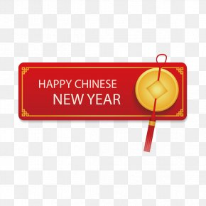 Chinese New Year Red Background Coin - Chinese New Year Gift Christmas New Years Eve PNG