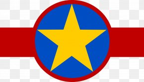 Air Force - Air Force Of The Democratic Republic Of The Congo Roundel PNG