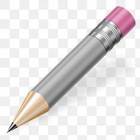 Creative Gray Pencil - Pencil PNG