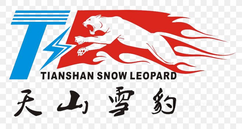The Snow Leopard Icon, PNG, 874x468px, Snow Leopard, Area, Banner, Brand, Carnivore Download Free