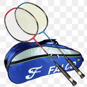 Badminton - Badminton Racket Sport Shuttlecock PNG