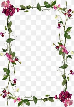 Flower Frame - Eid Al-Fitr Eid Mubarak Greeting & Note Cards Eid Al-Adha Happiness PNG